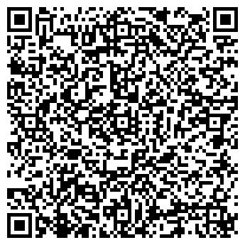 QR-код с контактной информацией организации Интер-Кабель