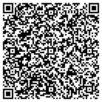 QR-код с контактной информацией организации ЧП «Система+»