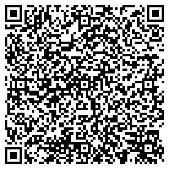 QR-код с контактной информацией организации ООО «ИНТЕРМО», Общество с ограниченной ответственностью