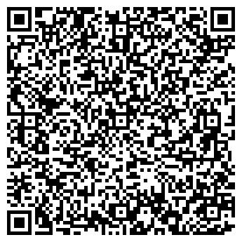 """QR-код с контактной информацией организации Общество с ограниченной ответственностью ООО """"Эратон"""""""
