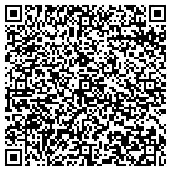 """QR-код с контактной информацией организации ООО """"Альтэко Груп"""""""