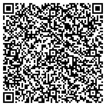 """QR-код с контактной информацией организации ООО """"Бест Пауэр"""""""