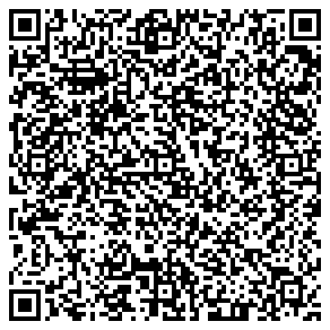 """QR-код с контактной информацией организации Интернет магазин """"Autodeal"""""""