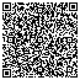 QR-код с контактной информацией организации ЮСОИЛ