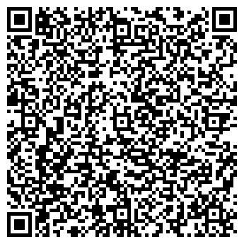 """QR-код с контактной информацией организации OOO""""Alkapon»"""