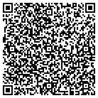 QR-код с контактной информацией организации СНЮС-МАРКЕТ