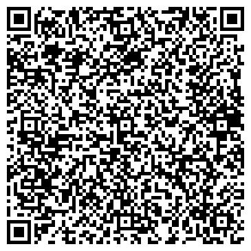 QR-код с контактной информацией организации Общество с ограниченной ответственностью ООО «Сингл Оил»