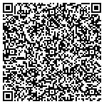 """QR-код с контактной информацией организации Общество с ограниченной ответственностью ТОВ """"Служба Вашего Комфорта"""""""