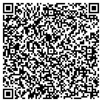"""QR-код с контактной информацией организации ТОВ """"Екотехнологии"""""""