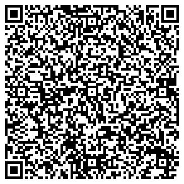 """QR-код с контактной информацией организации ООО """" Компания Ледел Украина"""""""