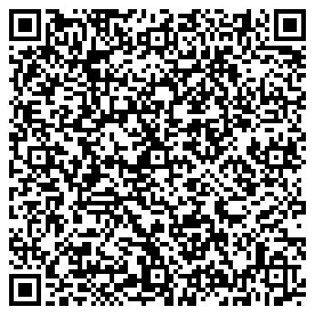 """QR-код с контактной информацией организации ПП """"Дмитрук"""""""
