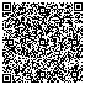"""QR-код с контактной информацией организации ООО """"Дон-Терминал"""""""