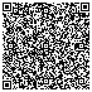 QR-код с контактной информацией организации Рассвет, ПАО