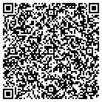 """QR-код с контактной информацией организации ООО """"Мета-Инвест"""""""