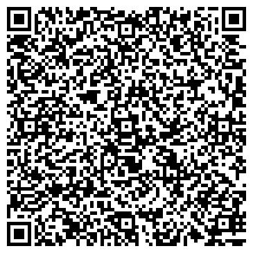 QR-код с контактной информацией организации Общество с ограниченной ответственностью Бюро инженерных решений, БИР