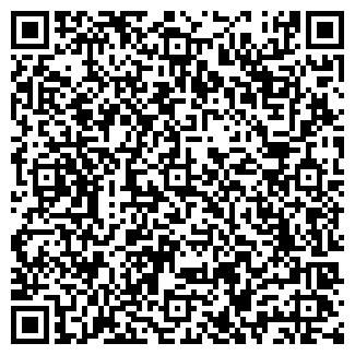QR-код с контактной информацией организации СМАВТО