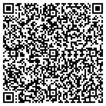 QR-код с контактной информацией организации Общество с ограниченной ответственностью Кулеш С.А.