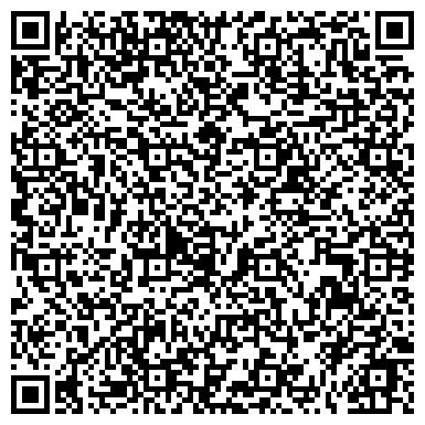 QR-код с контактной информацией организации Черновицкий кирпичный завод №3, ПАО