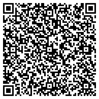 QR-код с контактной информацией организации ТЕХНОТРАКТОР