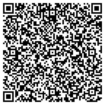 QR-код с контактной информацией организации Декамир, ООО
