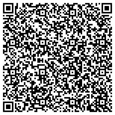 QR-код с контактной информацией организации Кременской завод Ритм, ЧАО