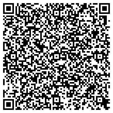QR-код с контактной информацией организации Вли-Комплект, ООО