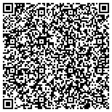 QR-код с контактной информацией организации Интер Мега Билдинг, ООО