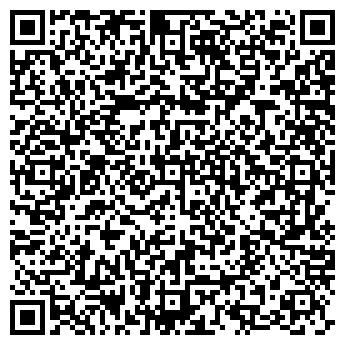QR-код с контактной информацией организации Стоунтрейд, ЧП