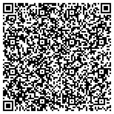 QR-код с контактной информацией организации Стоун С, ООО