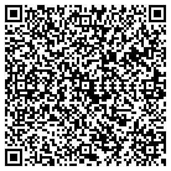 QR-код с контактной информацией организации Визант, ООО