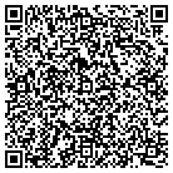 QR-код с контактной информацией организации Шл Студио (hl studio), ЧП