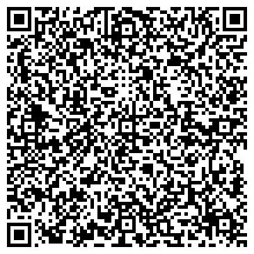 QR-код с контактной информацией организации Вининтертрейд, ООО
