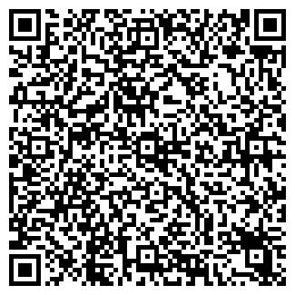 QR-код с контактной информацией организации Брикетирующие технологии, ЧП