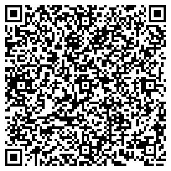 QR-код с контактной информацией организации Дзекан,ЧП