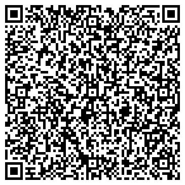 QR-код с контактной информацией организации Омега Пром Групп, ООО