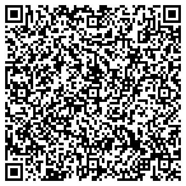 QR-код с контактной информацией организации ООО Интексчендж