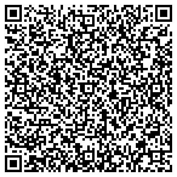 QR-код с контактной информацией организации Биолидер, ЧП