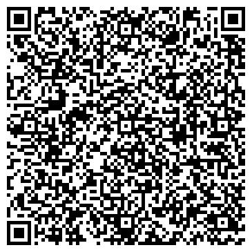 QR-код с контактной информацией организации Хорольское Агроснаб, ДП