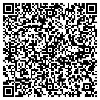 QR-код с контактной информацией организации Статус-центр груп, ООО