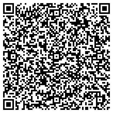 QR-код с контактной информацией организации Алекс и компании, ООО