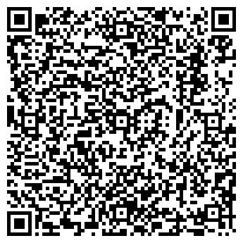 QR-код с контактной информацией организации Терра Эколенд, ЧП