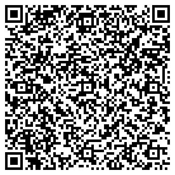 QR-код с контактной информацией организации WEB-ЛИДЕР