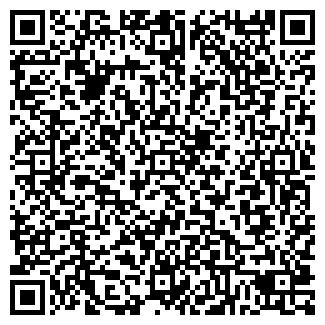 QR-код с контактной информацией организации СпецИнвест, ЧП
