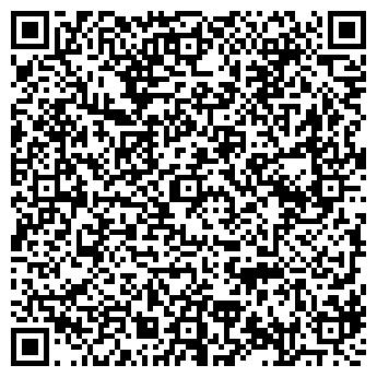 QR-код с контактной информацией организации Скат ЛТД, ООО