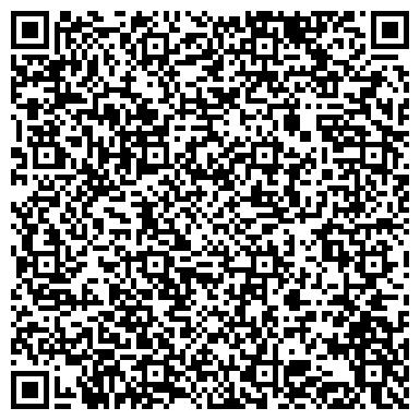 QR-код с контактной информацией организации Строймонтаж, ЧП (С.П.С., ЧП)