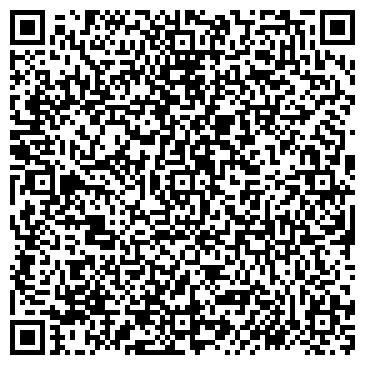 QR-код с контактной информацией организации Универсал, ООО