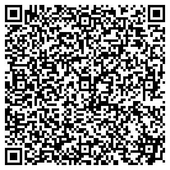QR-код с контактной информацией организации Тесса, СПД (Tessa)