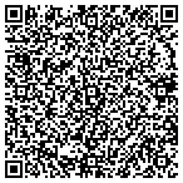 QR-код с контактной информацией организации Омега Агро, ООО