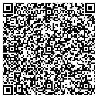 QR-код с контактной информацией организации АДАМАНТ АВТО