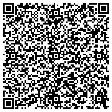 QR-код с контактной информацией организации Антара-трейд, ООО